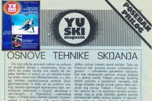 Tehnika karving skijanja » Skijanje.rs