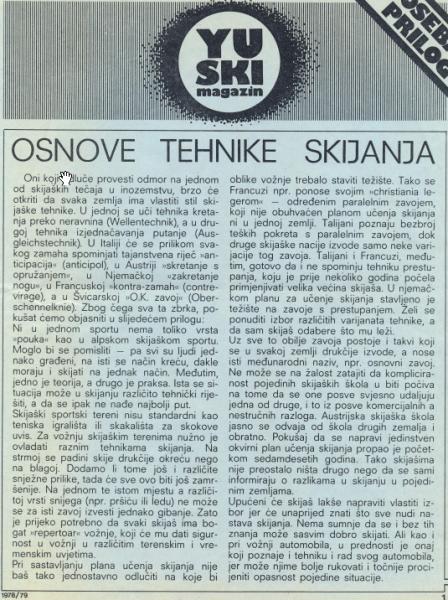 YU SKI magazin 1978/79 - Poseban prilog: Osnovne tehnike skijanja » Skijanje.rs